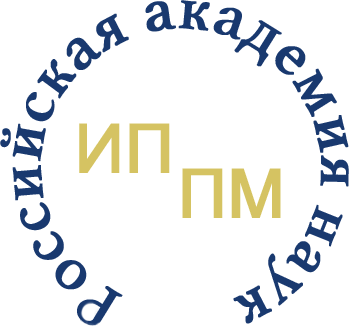 The Institute for Design Problems in Microelectronics of the Russian Academy of Science