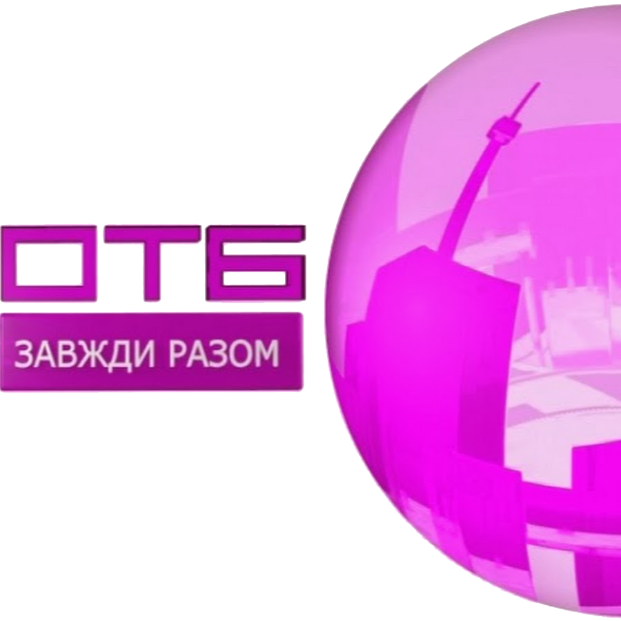 Kharkiv State Regional TV and Radio Company OTB