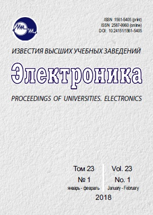 "JOURNAL ""PROCEEDINGS OF UNIVERSITIES. ELECTRONICS"""