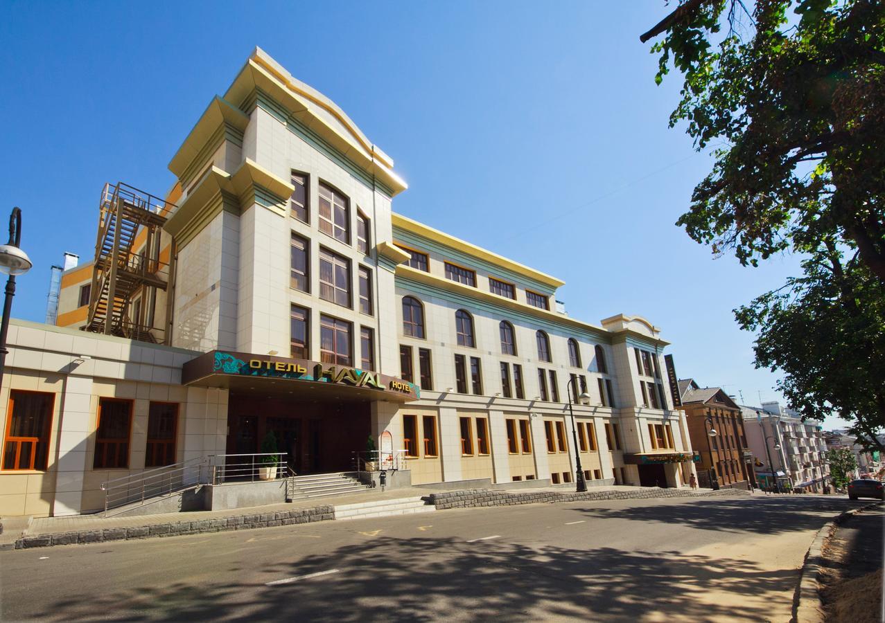 Hayall Hotel
